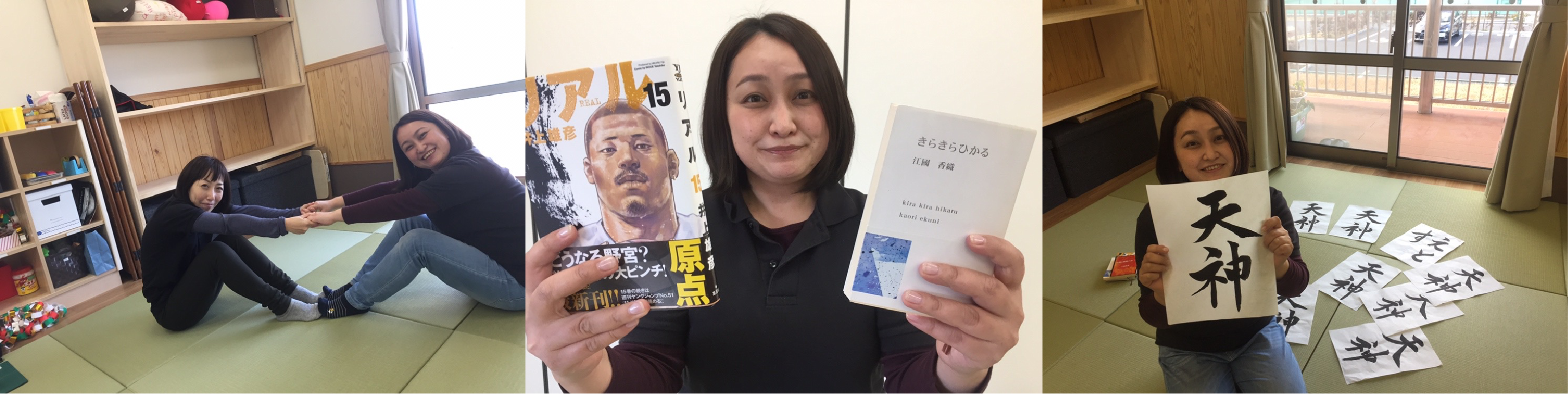 スタッフインタビュー:尾崎ひろみさん